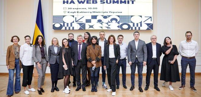 Украина впервые примет участие в крупнейшей IT-конференции мира: 10 стартапов-участников - Фото