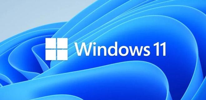 Первое крупное обновление Windows 11 еще сильнее замедлило процессоры AMD - Фото
