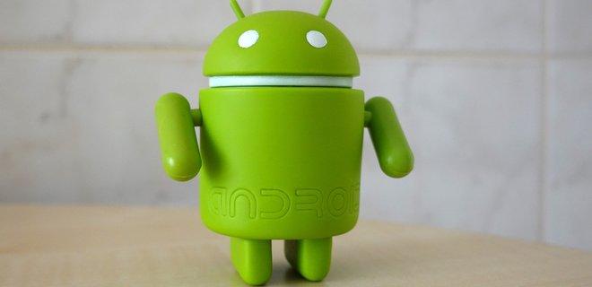 Вышла финальная версия Android 12: вспоминаем, какой ОС Google была в самом начале - Фото