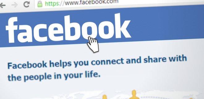 Украинские эксперты прокомментировали глобальный сбой Facebook - Фото
