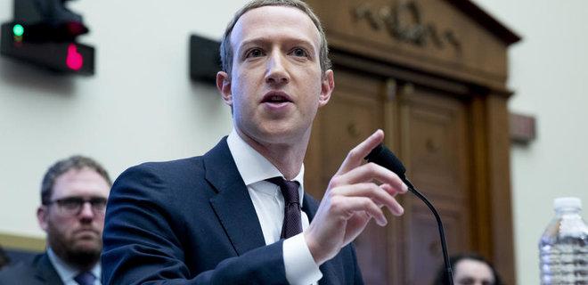 Журнал Time поместил на обложку Цукерберга с надписью