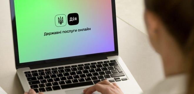 IT-компаниям в Дія.City могут ограничить работу с ФОП: поданы правки к законопроекту - Фото